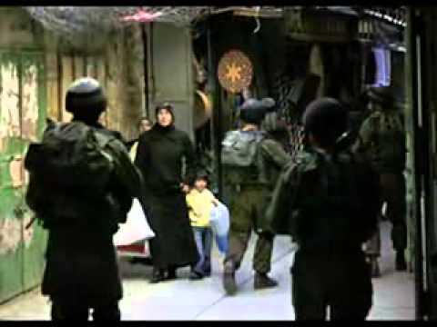 Al Quds Tunadeena   Jerusalem is Calling Us
