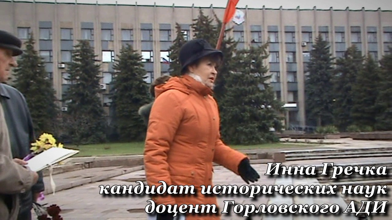 Митинг посвященный годовщине рождения В.И. Ленина в Горловке