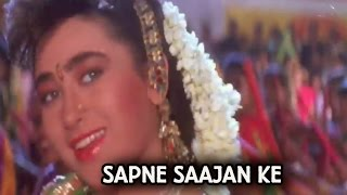 Title Song (Video Song) - Sapne Saajan Ke