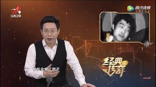 《经典传奇》要案纪实:西安连环大追捕 20190624