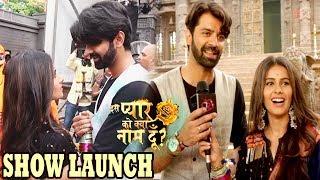 Barun Sobti & Shivani Tomar Interview | Iss Pyaar Ko Kya Naam Doon Season 3