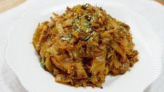 묵은지볶음 ( Fried kimchi )