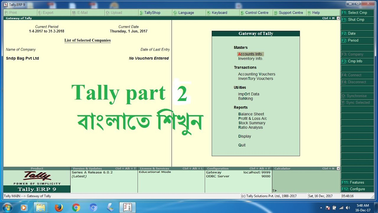 HOW TO INSTALL TALLY ODBC WINDOWS 7 DRIVERS DOWNLOAD