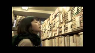 映画「森崎書店の日々」(10月23日公開)の予告編。 映画は、平凡な人生...