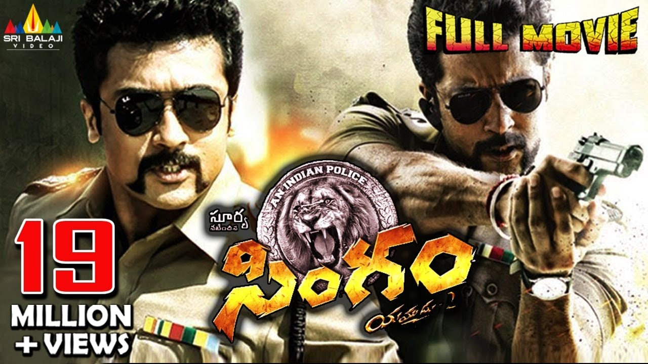 Download Singam (Yamudu 2) Telugu Full Movie   Suriya, Hansika, Anushka Shetty   Latest Full Length Movies