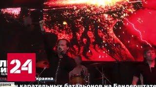 """Трезубы на майках, файеры и гитары: как прошел рок-фестиваль """"Бандерштат"""""""