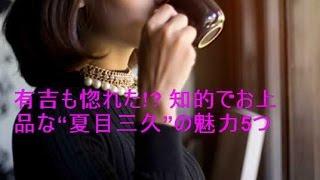 現在フリーアナウンサーとして、日本テレビの『真相報道バンキシャ!』...