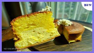 수제 코티지치즈로 만든 치즈케이크, handmade c…