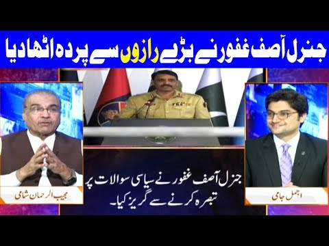 Nuqta E Nazar With Ajmal Jami - 28 March 2018 - Dunya News