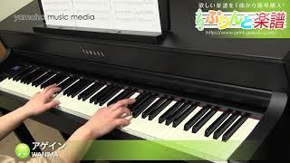 使用した楽譜はコチラ http://www.print-gakufu.com/score/detail/42004...