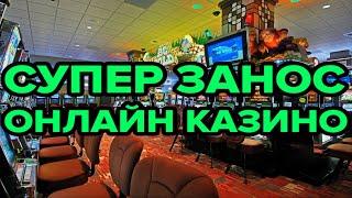 Играть Азартные Игры Онлайн Вулкан | Интернет Казино - Любого Интернет Казино