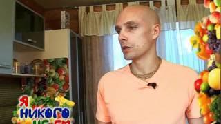 Я НИКОГО НЕ ЕМ с Максимом Осиповым   банановые пакоры  80 выпуск  2010