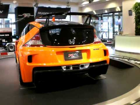 honda cr z mugen rr concept youtube. Black Bedroom Furniture Sets. Home Design Ideas