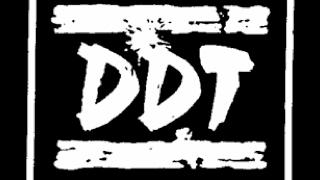 ДДТ - За тобой пришли