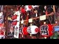 JAPAN TRIP - Asakusa, Tokyo 【HD】