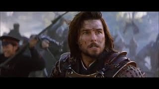 Последний самурай: Финальная битва
