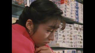 青山知可子电影剪辑.