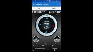 Обзор Locus Map. Как из смартфона на Android сделать туристический навигатор.