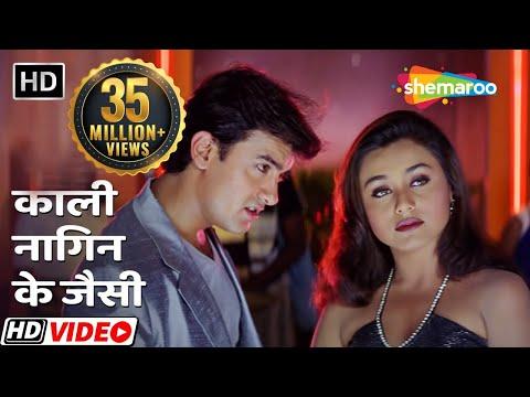 kaali-naagin-ke-jaisi-|-mann(1999)-|-aamir-khan-|-manisha-koirala-|-sanjeev-darshan-|-bollywood-song