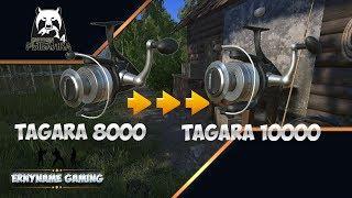Русская Рыбалка 4: Tagara 10000 (прокачанная восьмерка?)