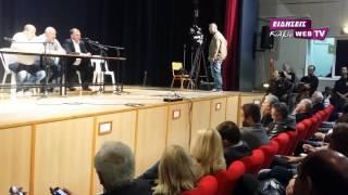 Γκουντενούδης κατά ΜΚΟ και αλληλέγγυων-Eidisis.gr webTV