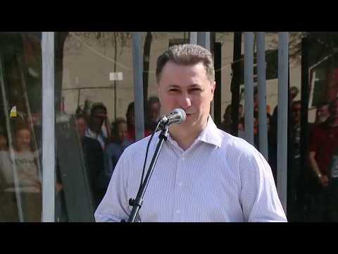 Никола Груевски и Тони Трајковски во посета на Стајковци 22 10 2017