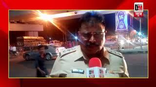 Aurangabad Police: Start One Way Baba Petrol Pump