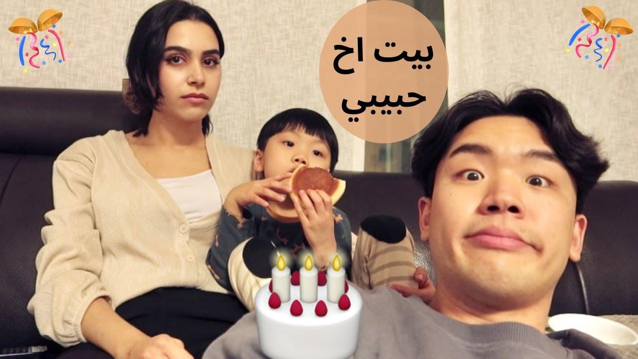 Behind the scenes of a Korean family ما وراء الكواليس لعائلة كورية