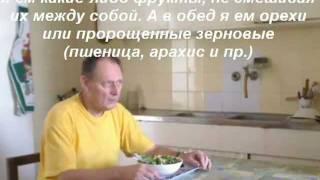 Сыроедение - здоровое питание(, 2011-09-13T16:45:24.000Z)