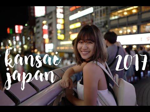 🇯🇵Kansai 2017 - Osaka Kyoto Nara Wakayama   關西六日五夜自由行⛩