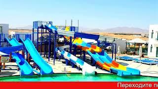 Обзор отеля Sharm Holiday Resort Шарм эль Шейх