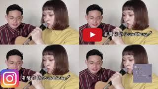 #7{Vast & Hazy-與浪之間}Cover By有聲日記SoundDiary