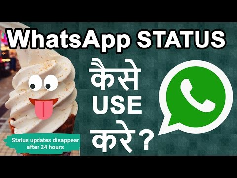 WhatsApp STATUS Launched | How To USE Status in WhatsApp | Hidden Features in HINDI