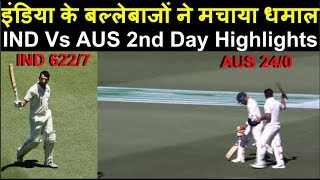 Ind Vs Aus 4th Test Day 2nd Highlights: Australia Score 24/0, Watch It | Headlines Sports