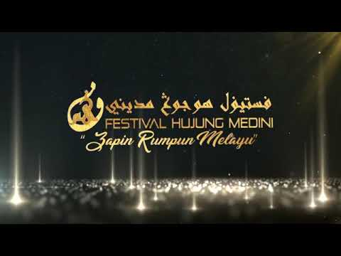 Festival Hujung Medini