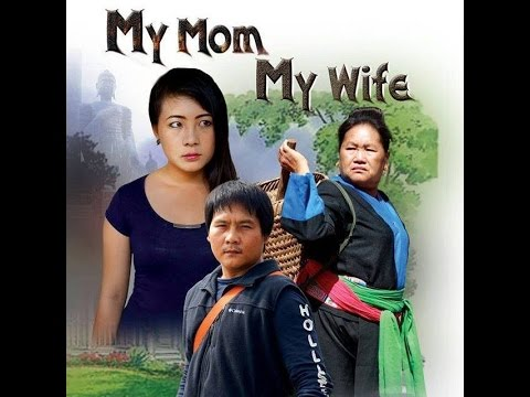 My Mom Is My Wife