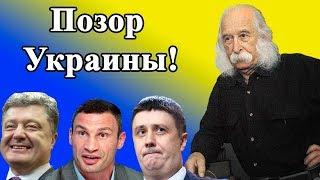 Смотреть всем! Разгромное интервью известного художника! Нет такой страны Украина!