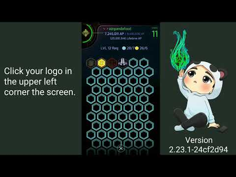 Ingress Prime: How to View Your Profile | HPWUPlay