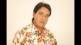 Sobaito Bhalobasa Chay By S M Sharat Official || সবাইতো ভালবাসা চায় - এস এম শরৎ