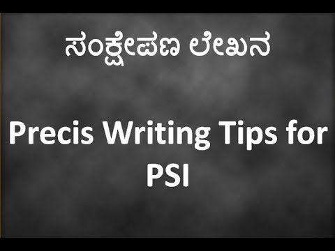 precis writing tips Writing a precis a precis is a condensed restatement of an article, roughly ¼ the length of the original or less in contrast to a summary, a precis should preserve the article's logic and emphases, and include main examples where relevant.