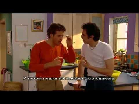Испанский язык с сериалом Extr@ 3.Русские субтитры