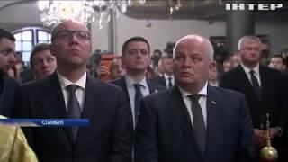 Вселенський патріарх Варфоломій підписав Томос для України