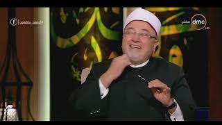 لعلهم يفقهون - الشيخ خالد الجندي: من حلف بقول