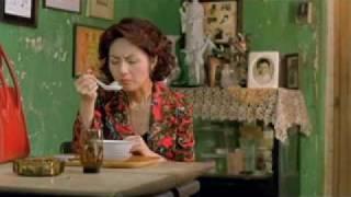 Gaau Ji Clip (dumplings)