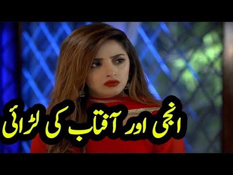 Ghar Titli ka Par Episode 26 Promo | Teaser | Har Pal Geo