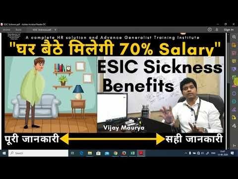 घर-बैठे-मिलेगी-70%-salary-(तनख्वाह)- -sickness-benefits- -esic-act-1948