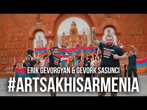 Erik Gevorgyan ft Gevork Sasunci - ArtsakhIsArmenia (2020)