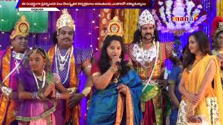 Greater Atlanta Telugu Association Diwali Celebrations    Atlanta    Mana Tv