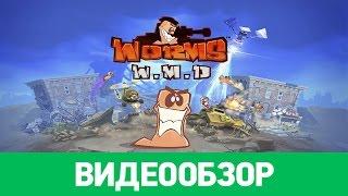 Обзор игры Worms W.M.D(Team17 за последние годы как только не издевалась над собственной серией Worms, превратив её в какого-то неповоро..., 2016-09-01T09:59:19.000Z)