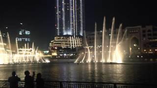 Fontane di Dubai. Aa Bali Habibi, Elissa